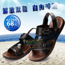 解放双脚自由呼吸夏季鞋子主图直通车模板