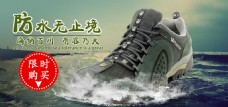 男士鞋子 微信johnsir520xs