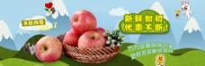 淘宝苹果海报可爱日系