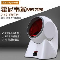 霍尼韦尔MS7120扫描平台