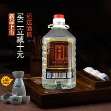 淘宝草原原浆酒主图