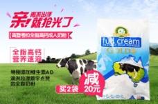 澳洲进口成人奶粉