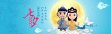 淘宝七夕促销海报素材
