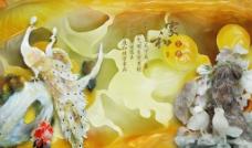 孔雀玉雕电视背景墙图片
