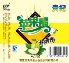 苹果醋 标签 包装图片