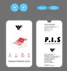 手机保护膜包装(设计稿)图片