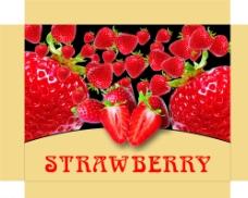 草莓包装箱图片