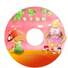 儿童光碟盘面图片