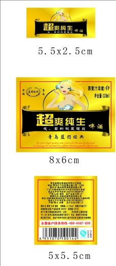 330超爽商标图片