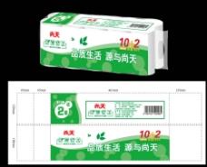 卫生纸包装设计图片