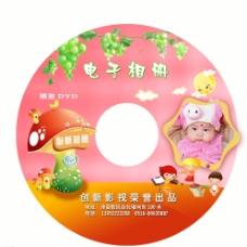 儿童光盘封面设计图片