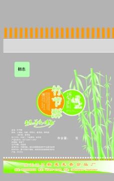 竹节酥(分层图片)