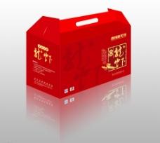 龙虾包装盒图片