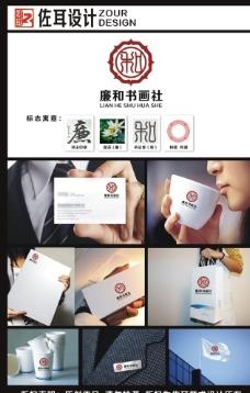 书画社logo 标记图片