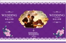 婚庆 LED 背景