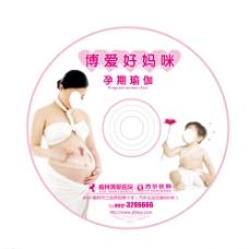 妇产科母婴光盘贴图片