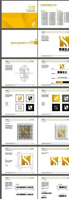 PDF格VI系统图片