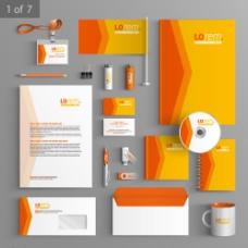 橙色VI 设计图片