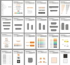 企业VI模板图片