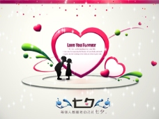 简约唯美七夕海报设计,情人节图片