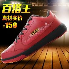 篮球战靴直通车