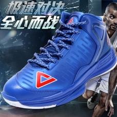 帕克篮球鞋 直通车