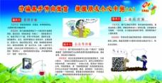 提醒警惕微信诈骗(三)