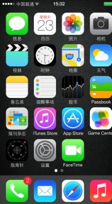 苹果手机界面图图片