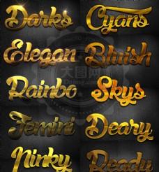 10款高档黄金质感艺术字PS样式
