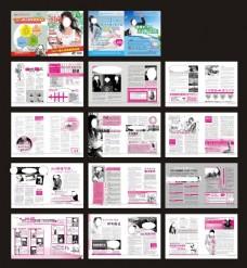 医院医疗杂志画册设计矢量素材