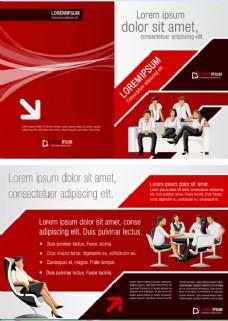 企业团队画册模板
