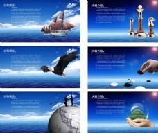 蓝色科技企业画册设计矢量素材