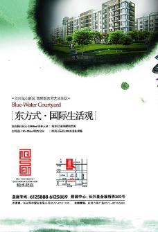 房地产楼盘广告图片