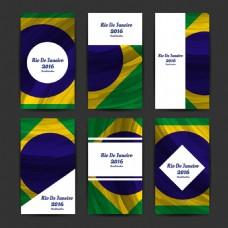 里约奥运会的传单