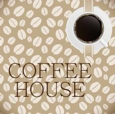 时尚清新咖啡和咖啡豆纹理