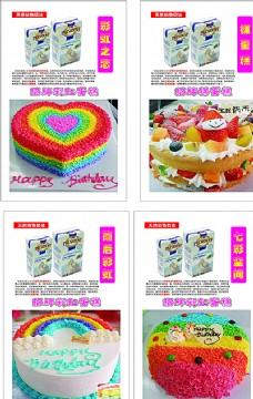 蛋糕灯箱片图片