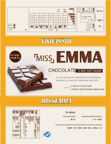 大块巧克力包装