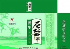 食品包装 包装模板 PSD_0108