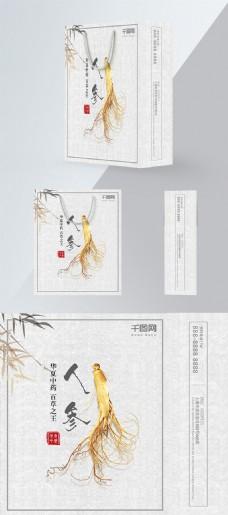 精品手提袋白色中国风美味人参包装设计