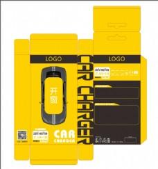 车载电子充电器包装原创设计