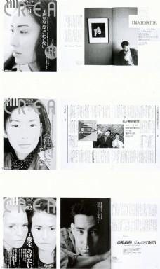 版式设计 书籍装帧 JPG_0048