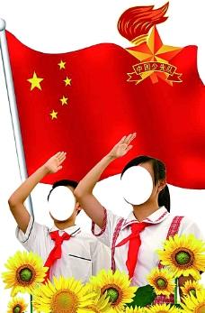 行队礼 国旗图片