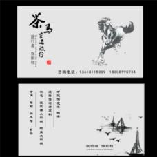 中国风名片图片