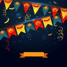 精美万圣夜派对拉旗背景矢量图