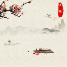 淘宝茶叶中国风水墨画直通车钻展背景