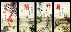 梅兰竹菊毛笔展板图片