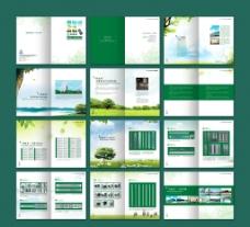 环保画册图片