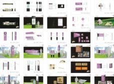 地产VI设计图片