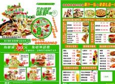 快餐店披萨 宣传单页图片