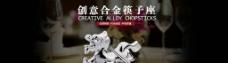 筷子架海报图片